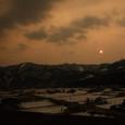 Sun Set/08.03.06