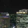 NagoyaⅡ