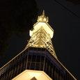 名古屋テレビ塔Ⅱ